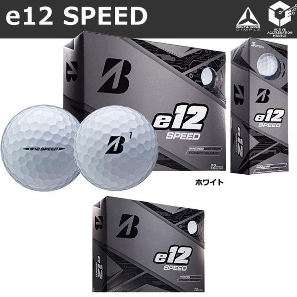 ブリヂストン e12 ゴルフボール 1ダース 12p BRIDGESTONE 2019 USAモデル|g-zone|05