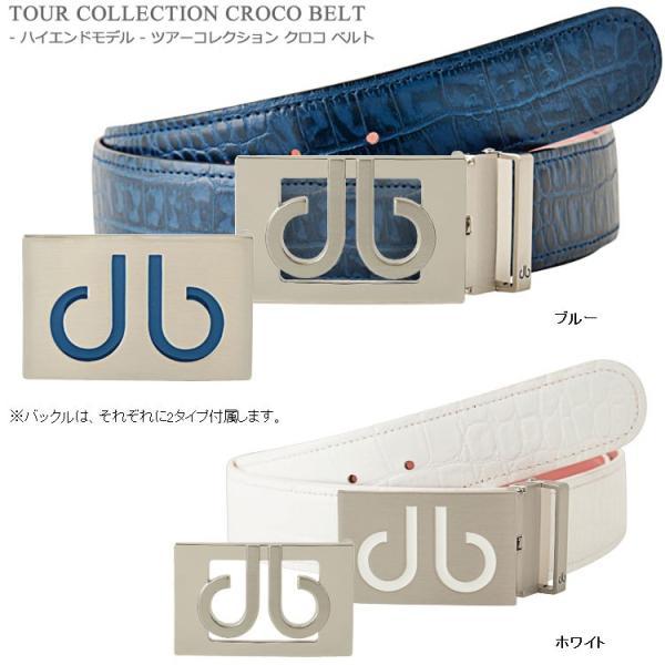 ドゥルー ハイエンドモデル ツアーコレクション クロコ ベルト 2バックル Druh ゴルフウェア メンズ 日本正規取り扱い品 g-zone 03