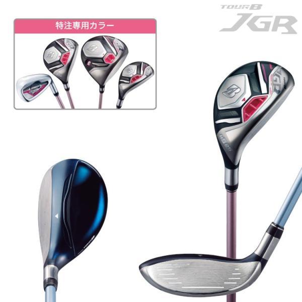 【期間限定】 ブリヂストン ゴルフ 2019モデル TOUR B JGR LADY HY ユーティリティ レディース|g-zone|03