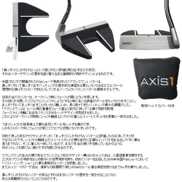 【期間限定】 AXIS1 ROSE マレット パター USAモデル アクシスワン ローズ g-zone 03