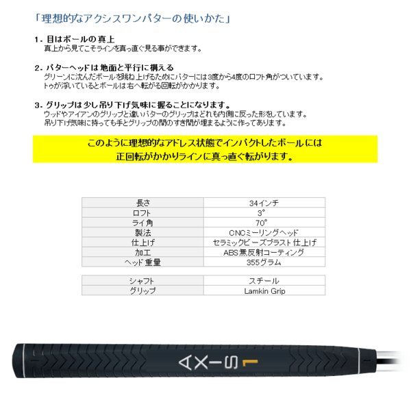 【期間限定】 AXIS1 ROSE マレット パター USAモデル アクシスワン ローズ g-zone 04