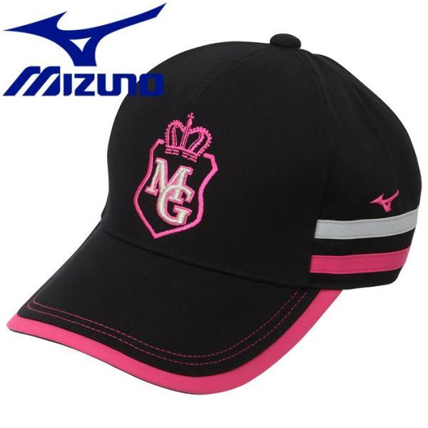 ミズノ ゴルフ キャップ レディース 52MW820109|g-zone