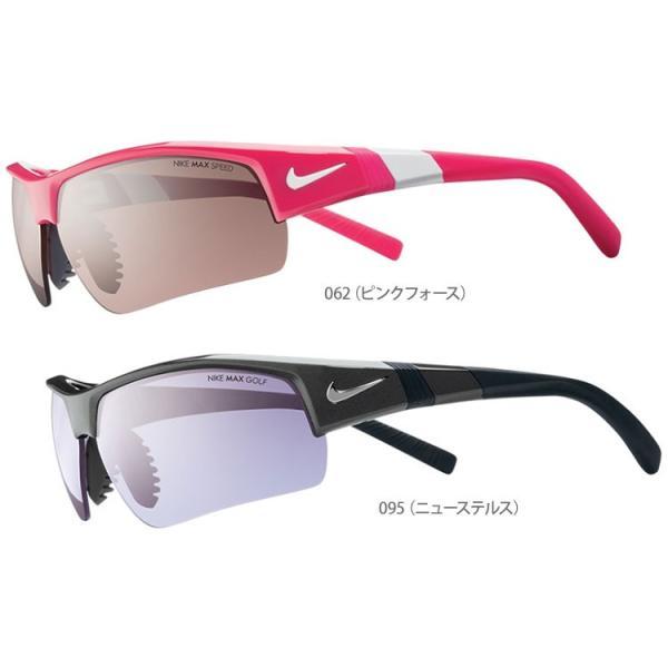 ナイキ サングラス SHOW X2 PRO EV0683|g-zone|02