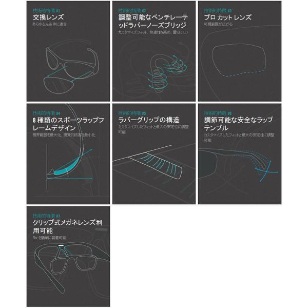 ナイキ サングラス SHOW X2 PRO EV0683|g-zone|05
