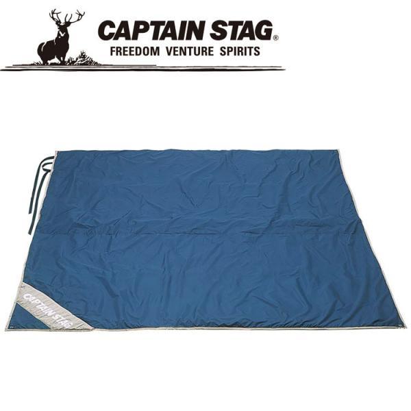 CAPTAIN STAG キャプテンスタッグ テントフロアマット260×260cm M3305