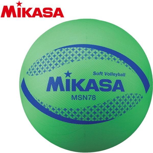 ミカサ カラーソフトバレーボール 検定球 MSN78G