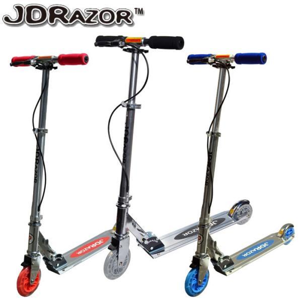 JD Razor キックスクーター キックスケーター キックボード MS-105R-B p-up spyg