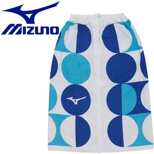 ミズノ 水泳 巻きタオル N2JY900027