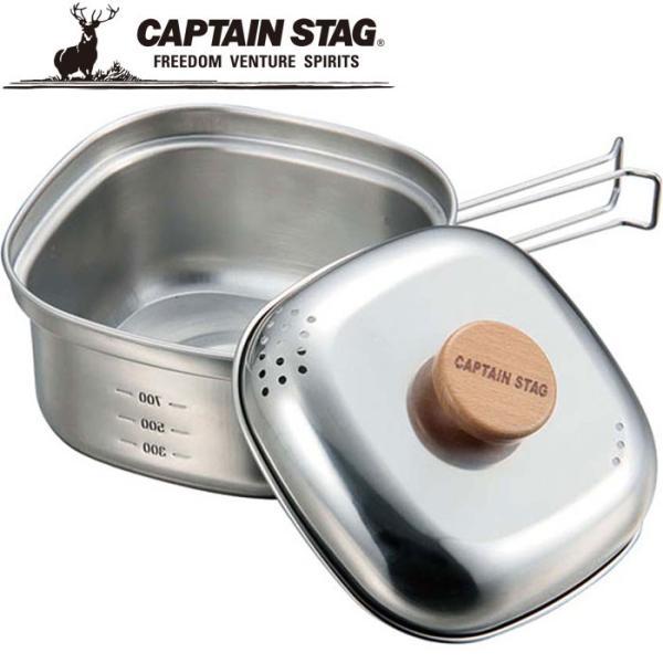 キャプテンスタッグ ステンレス角型ラーメンクッカー1.3L 鍋 UH4202 g-zone