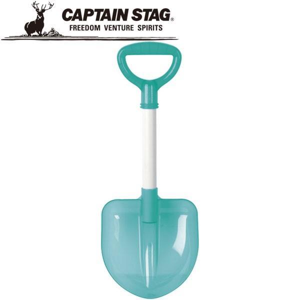 キャプテンスタッグ ジュニアミニスコップ剣型 クリアグリーン UX0558