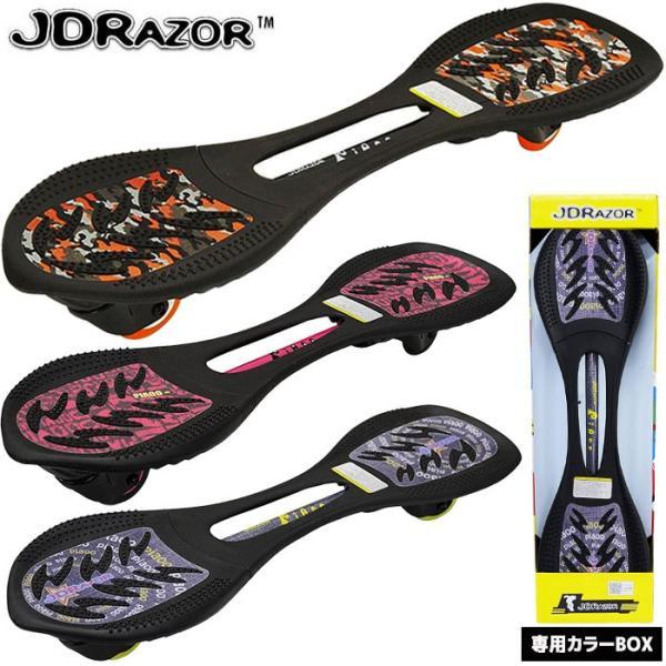 JD RAZOR  Piaoo ジェイディレーザー ピャオ RT-169C 【Jボード 子供用 キッズ ジェイボード スケートボード】