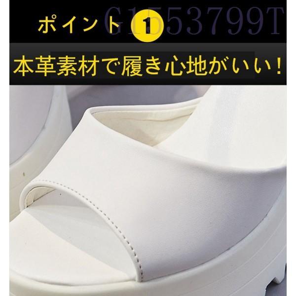 サンダル厚底レディースベルクロテープストラップ本革ハイヒール11cm太ヒール小さいサイズ22cm-24.5cmブラックホワイトシルバー