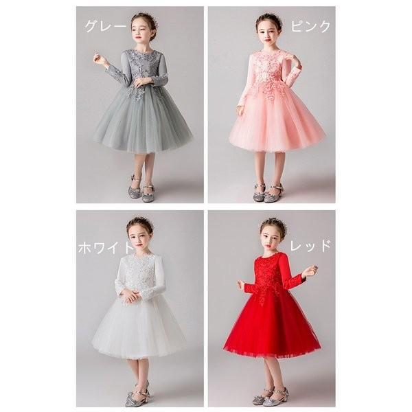 韓国子供服フォーマルワンピース女の子長袖姫系レース入園式ピアノ結婚式発表会入学式姫様ドレス七五三