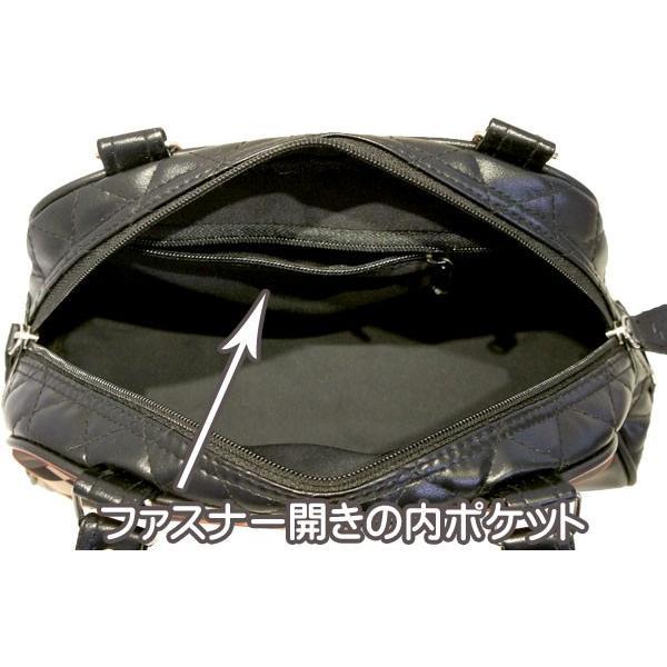 【LIQUOR BRAND】ハンドバッグ・ブラック パンサー