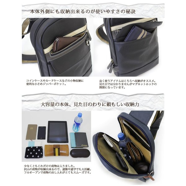 LINA GINO リナジーノ ボディバッグ ボデーィバック  大容量ワンショルダー 10inchタブレットを持ち運べる 4色カラー |gacha-com|04