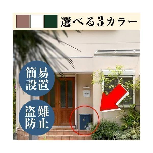 宅配ボックス デリバリーボックス 据置型 簡易設置 盗難防止 ワイヤーロープ 南京錠 付き 収納庫 おしゃれ