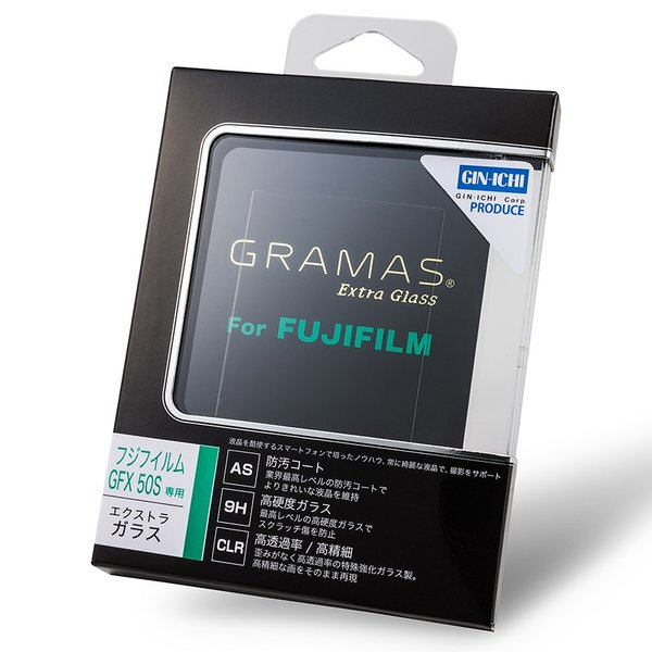 GRAMAS グラマス Extra Camera Glass for FUJIFILM GFX50S 保護ガラス