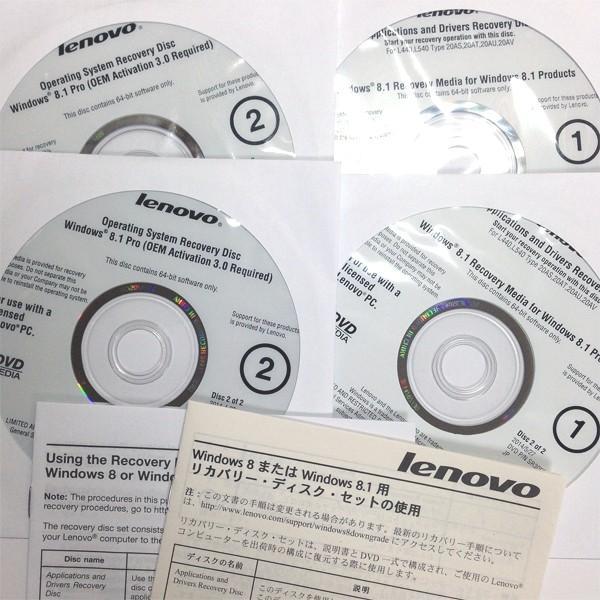 Drivers OS Lenovo Thinkpad Windows 8 PRO 64 bit Recovery OEM Discs