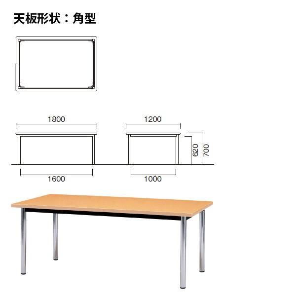 会議用テーブル E-BZ-1812K W1800xD1200xH700mm 会議テーブル おしゃれ ミーティングテーブル 長机 会議室|gadget-tack|03