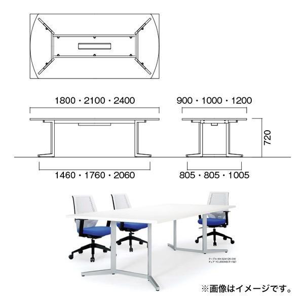 会議テーブル E-KH-2412B W240xD120xH72cm 会議用テーブル おしゃれ ミーティングテーブル 長机 会議室|gadget-tack|03