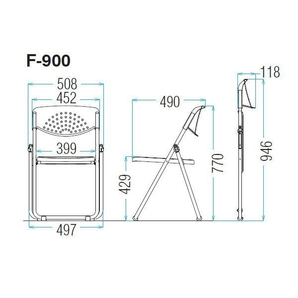 パイプイス 5脚セット F-900L W508xD490xH770mm パイプ椅子 折りたたみイス 折りたたみ椅子 ミーティングチェア TOKIO 藤沢工業|gadget-tack|02