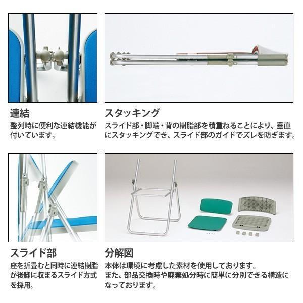 パイプイス 5脚セット F-900L W508xD490xH770mm パイプ椅子 折りたたみイス 折りたたみ椅子 ミーティングチェア TOKIO 藤沢工業|gadget-tack|03
