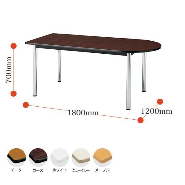 会議用テーブル TC-1812U W1800xD1200xH700mm 天板:半楕円型 会議テーブル おしゃれ ミーティングテーブル 長机 会議室|gadget-tack|02