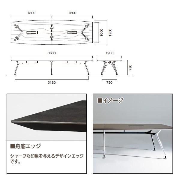 会議テーブル E-ARD-3612 W360xD120xH72cm スタンダードタイプ 会議用テーブル おしゃれ ミーティングテーブル 長机 会議室|gadget|03