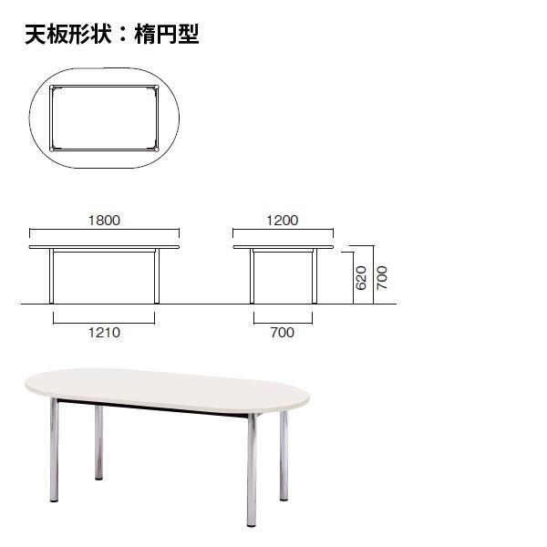 会議テーブル E-BZ-1812R W1800xD1200xH700mm 会議用テーブル おしゃれ ミーティングテーブル 長机 会議室|gadget|03