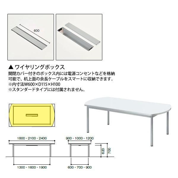 会議テーブル E-WP-1812B W1800xD1200xH700mm ボート型 会議用テーブル おしゃれ ミーティングテーブル 長机 会議室|gadget|03