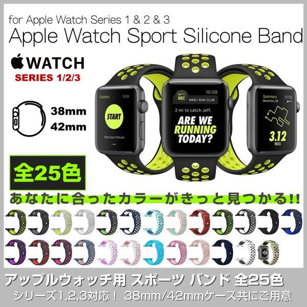 アップルウォッチ スポーツ バンド おしゃれ Apple Watch Series5/4/3/2/1 ソフト シリコン ベルト メンズ腕時計 レディース腕時計|gadgetgeeks