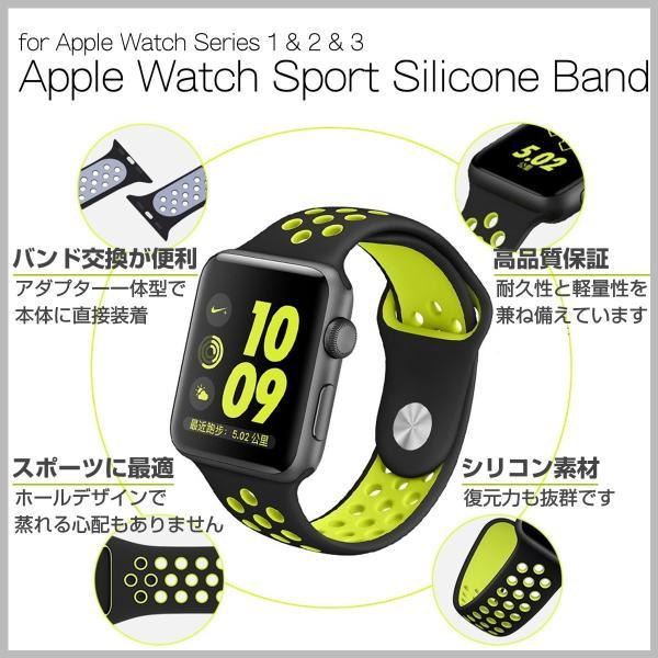 アップルウォッチ スポーツ バンド おしゃれ Apple Watch Series5/4/3/2/1 ソフト シリコン ベルト メンズ腕時計 レディース腕時計|gadgetgeeks|02