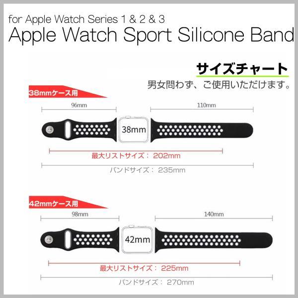 アップルウォッチ スポーツ バンド おしゃれ Apple Watch Series5/4/3/2/1 ソフト シリコン ベルト メンズ腕時計 レディース腕時計|gadgetgeeks|03