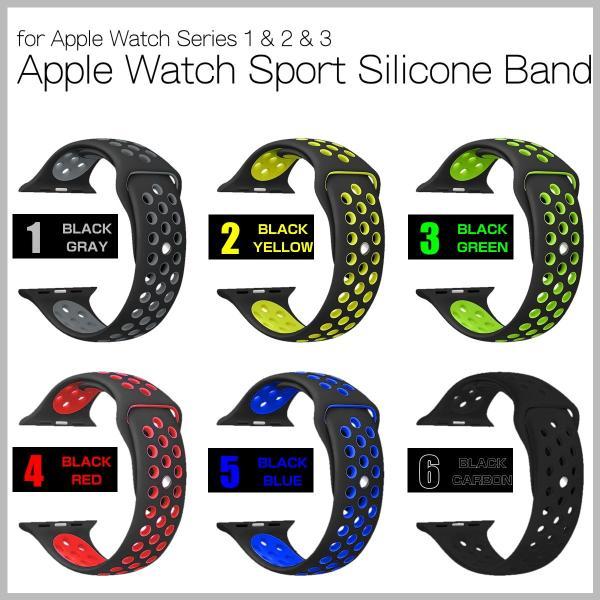 アップルウォッチ スポーツ バンド おしゃれ Apple Watch Series5/4/3/2/1 ソフト シリコン ベルト メンズ腕時計 レディース腕時計|gadgetgeeks|04