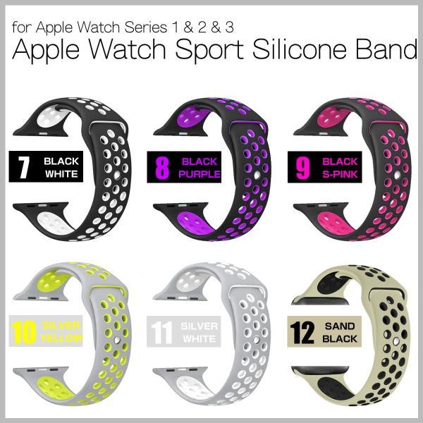 アップルウォッチ スポーツ バンド おしゃれ Apple Watch Series5/4/3/2/1 ソフト シリコン ベルト メンズ腕時計 レディース腕時計|gadgetgeeks|05