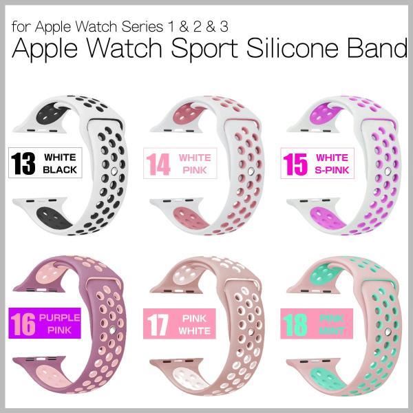 アップルウォッチ スポーツ バンド おしゃれ Apple Watch Series5/4/3/2/1 ソフト シリコン ベルト メンズ腕時計 レディース腕時計|gadgetgeeks|06