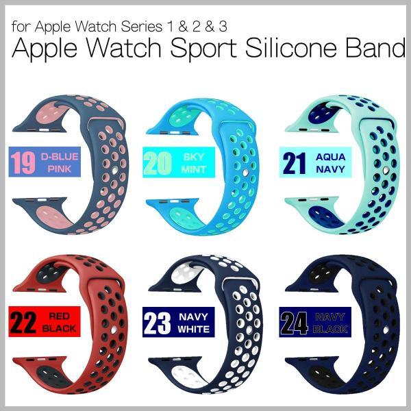 アップルウォッチ スポーツ バンド おしゃれ Apple Watch Series5/4/3/2/1 ソフト シリコン ベルト メンズ腕時計 レディース腕時計|gadgetgeeks|07