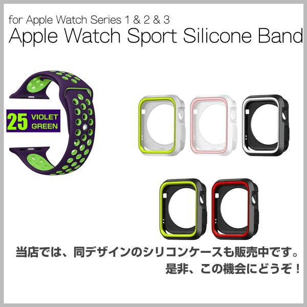 アップルウォッチ スポーツ バンド おしゃれ Apple Watch Series5/4/3/2/1 ソフト シリコン ベルト メンズ腕時計 レディース腕時計|gadgetgeeks|08