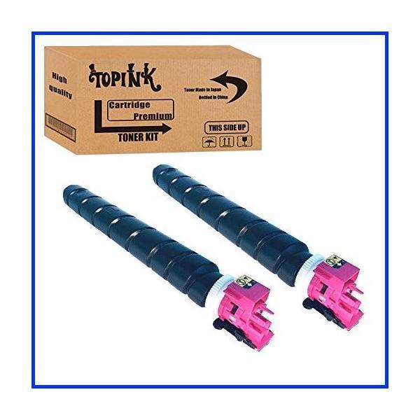 TopInk TK-8337 Replacement for Kyocera Taskalfa 3252ci Printer Toner Cartridge High Yield-2 Magenta