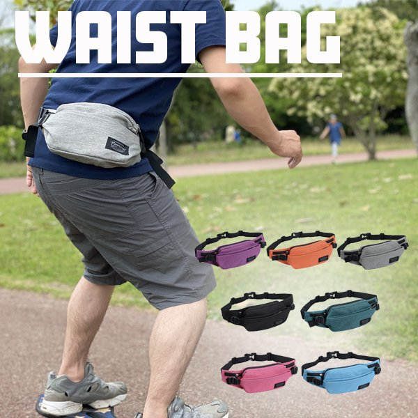 ウエストポーチバッグレディースメンズランニングポシェットボディバック散歩ウォーキング