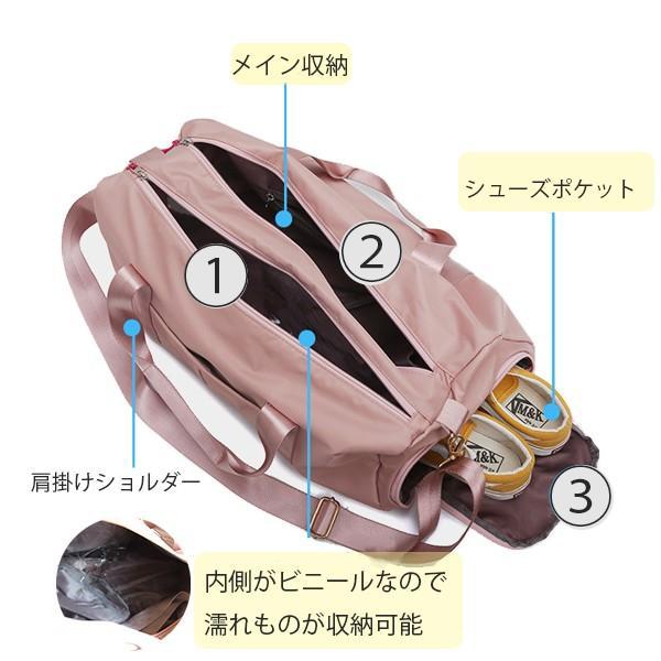 ボストン バッグ 旅行 カバン レディース トラベル 機内 持ち込み メンズ 折りたたみ 大容量 軽量 防水 おしゃれ 2way|gagebell|04