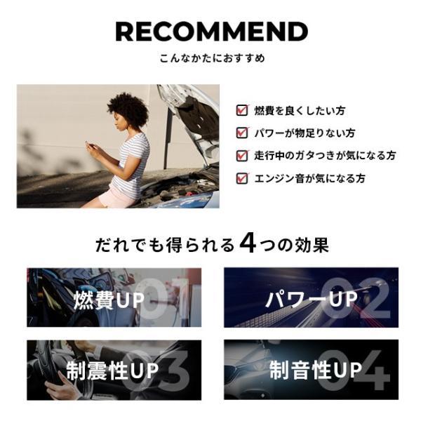 車のトルクアップ・燃費向上グッズ『ガイアパワー・ミニ(GAIAPOWER MINI)』 gaiapower 03