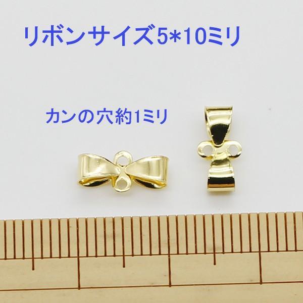 リボンのコネクターパーツ 45個入り|gaikicraft|03