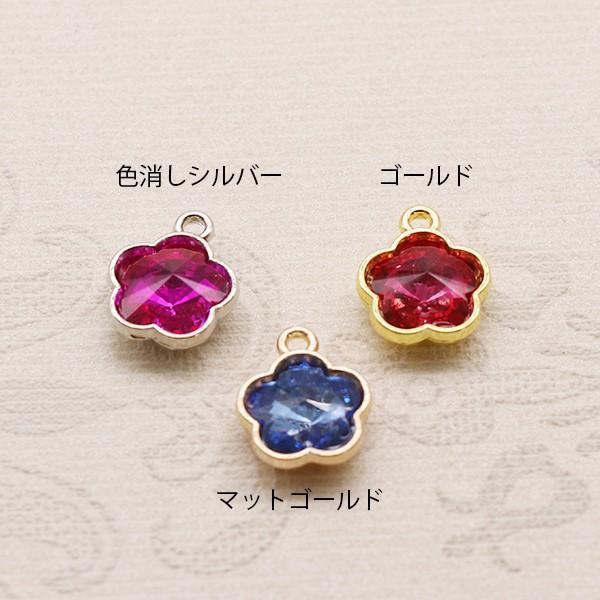 A級ガラスストーン付きお花のおチャーム12色セット 24個入り 【2019/7/10入荷】|gaikicraft