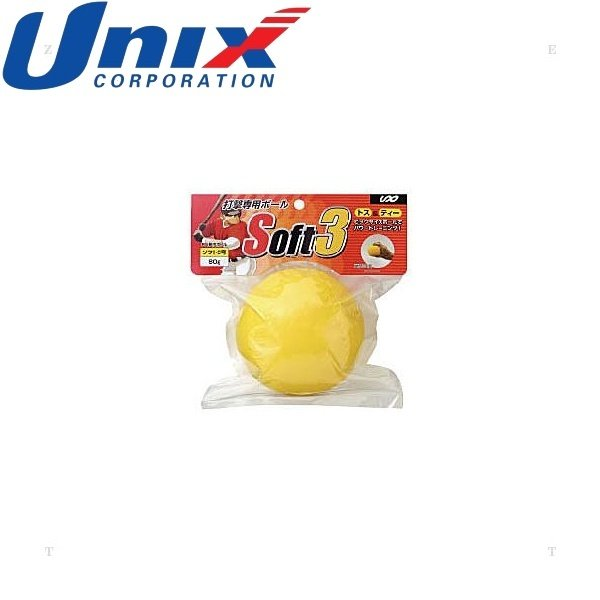 ◆◆○送料無料 定形外発送 <ユニックス> Unix トス打撃専用ボール Soft3 トレーニングボール 野球 (BX74-06) BX7406