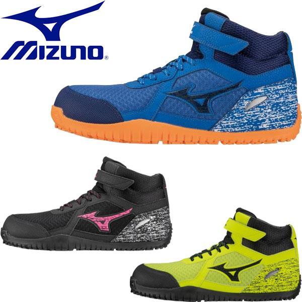 ◆◆【返品・交換不可】 <ミズノ> 【MIZUNO】 19FW メンズ ALMIGHTY SD13H プロテクティブスニーカー シューズ 作業靴 ワーキング用品 F1GA1905