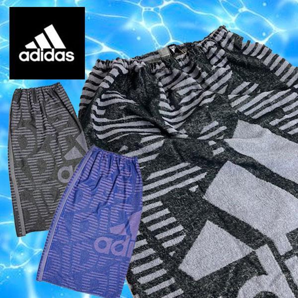 送料無料 定形外発送 即納可☆【adidas】アディダス WRAPTOWEL (大) ラップタオル 100 cm ×120 cm 着替えタオル プール JDV60
