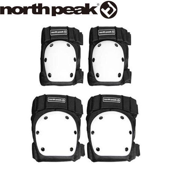 ◆◆送料無料 定形外発送 <ノースピーク> 【north peak】 プロテクタースケートボード向け2点セット(ニーパッド、エルボーパッド) NP2452