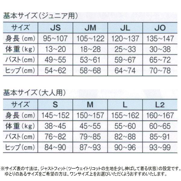 ◆◆送料無料 メール便発送 <ササキ> 【SASAKI】ササキ 2分丈スパッツ 新体操 練習着 SG-1242L(sg1242l-sas1)|gainabazar|02