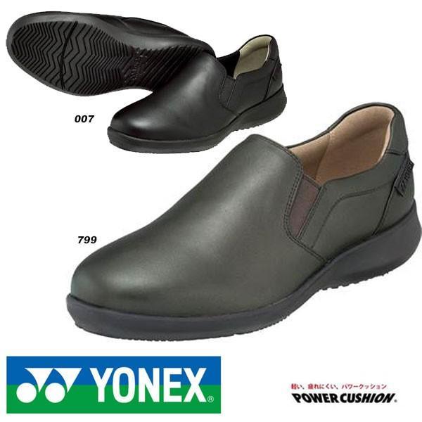 即納可☆【YONEX】ヨネックス パワークッションMC95 レディース ウォーキングシューズ SHWMC95